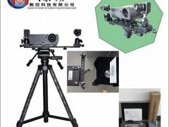 山东三维扫描仪厂家出售非接触拍照式3D扫描仪