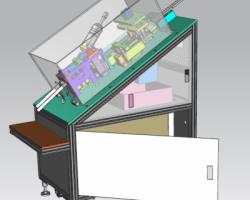 竹子削片机(UG设计,提供Prt格式)