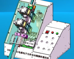 网络滤波器设备电子元件整脚机(SolidWorks设计,提供step/Sldprt/Sldasm/SLDDRW/dwg格式)