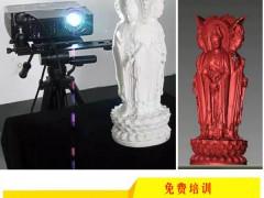 产品逆向工程设计光学测量仪器-三维扫描仪