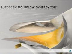 Moldflow2017_SP2-模流分析最新升级版