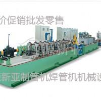 供应全自动不锈钢制管设备