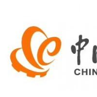 2021第23届中国国际工业博览会(MWCS)