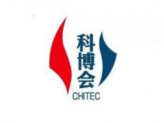 2021第24届北京科博会(科技展览会)