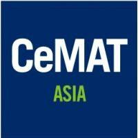 2021亚洲国际物流技术与运输系统展