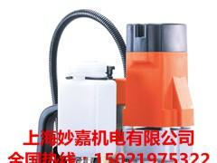 供应适用于高难度钻孔的磁力钻MD350N