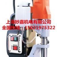 供应各种高难度钻孔,攻丝专用磁力钻MD350N