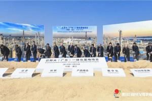 巴斯夫为何在广东湛江投资100亿美元?