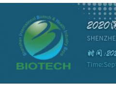 2021中国(广州)国际导轨滑块技术展览会