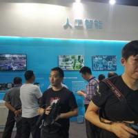 2020年China北京人工智能博览会9月启幕