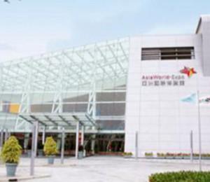 香港亚洲国际博览馆AsiaWorld Expo