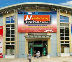 越南河内国际会展中心Hanoi International Exhibition Center