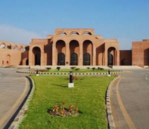 巴基斯坦拉合尔世博中心Expo Centre Lahor