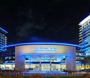 阿联酋迪拜世界贸易中心Dubai World Trade Centre