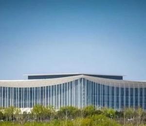 西安国际会展中心