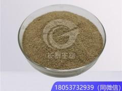高效腐熟剂 桔杆腐熟粪便腐熟 微生物有机肥菌剂价格优惠