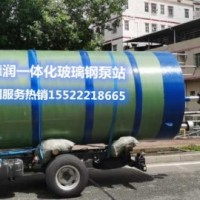 定制玻璃钢碳钢一体化预制泵站 排涝泵站 地埋式生活污水处理泵站