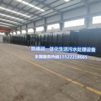 天津凯德润厂家供应 工业橡胶制品污废水处理设备 生活污废水处理