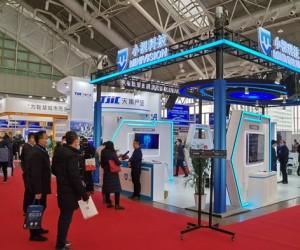 2021年亚洲南京第十四届物联网展会