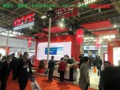 2021第20届北京卫浴及卫生间厨房整体装配式装修展览会(主办住建部)