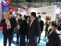 2021第20届北京国际太阳能光伏与智能装配式建筑展览会 (主办住建部)