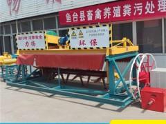 槽式翻抛机地面堆置发酵是目前较先进一种制肥模式