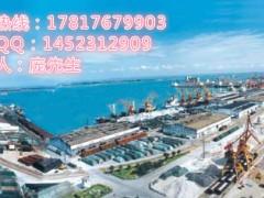 湛江进口清关公司 湛江进口物流公司