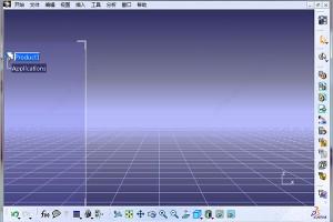 Catia V5R21 软件下载_64位