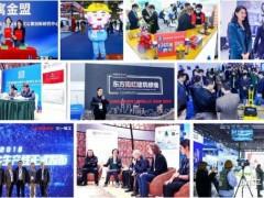 2021上海国际城市与建筑博览会