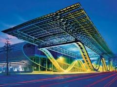 ICBE-2022广州/深圳跨境电商交易博览会---最新报告